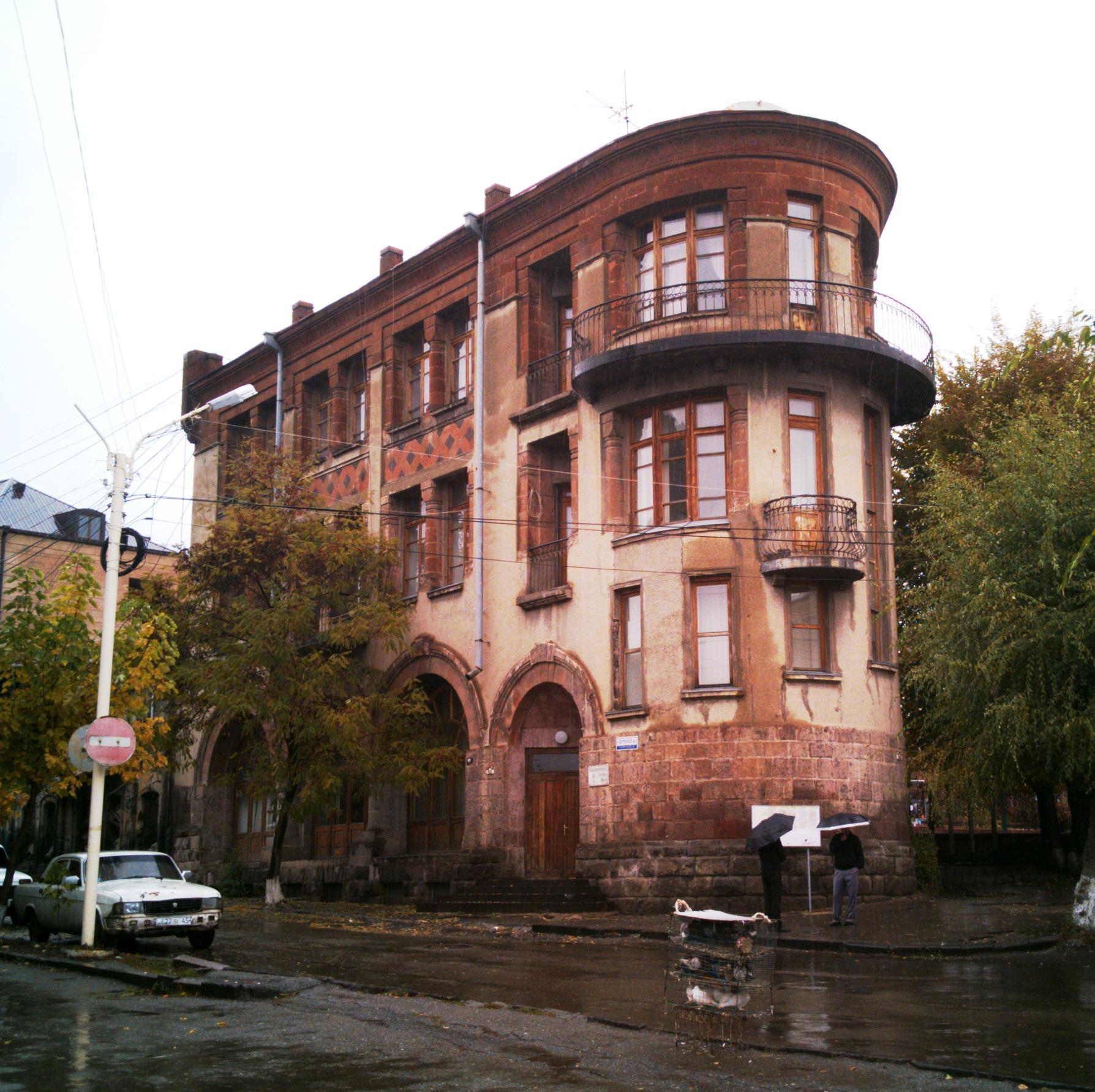 գյումրի ճարտարապետություն gyumri architecture