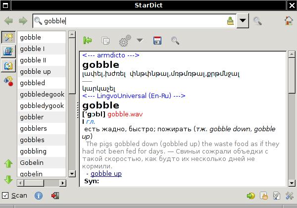 armdicto_gobble2